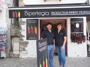 Boutique Bipertegia